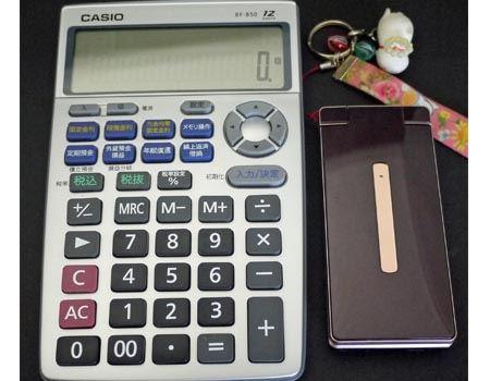 パッと見、ただの電卓ですね。大きさはかなり大きく使いやすいです