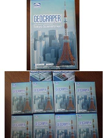 「東京シーナリーVol.1」は全8種類。今回は8箱を大人買いし、拡張シリーズ2種類も購入しました