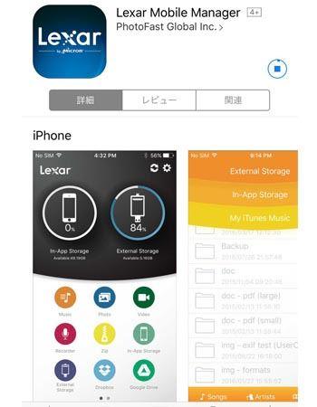 まずはAppストアから専用アプリをダウンロードします