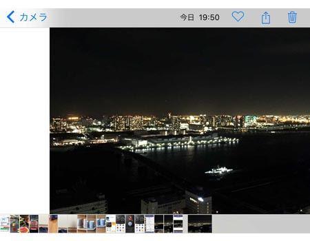 写真を撮影して実際にバックアップしてみましょう。我が家からの夜景を撮影