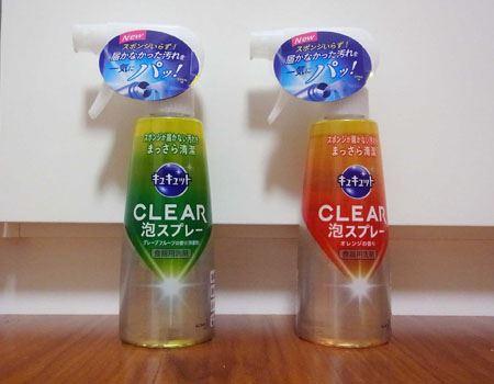 違いは香りのみ、オレンジとグレープフルーツの2種類があります