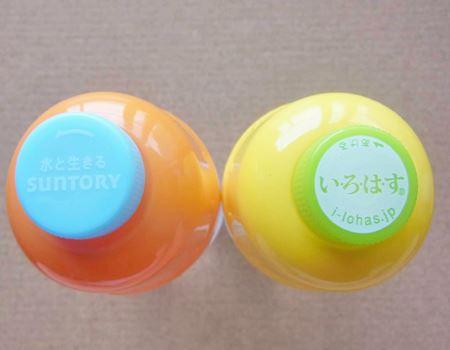30mm口径のペットボトルはオレンジのコップを、27.5mm口径のペットボトルでは黄色のコップを使います