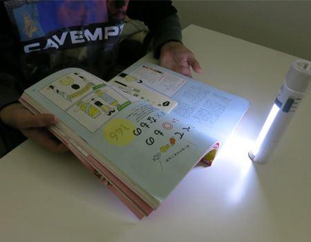 特殊なスリム管を使っているので、LEDながら光がワイドに広がります