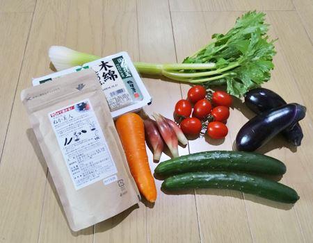 さっそく野菜もそろえてみました!