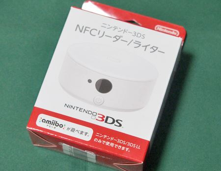 NFC Reader / Writer Package