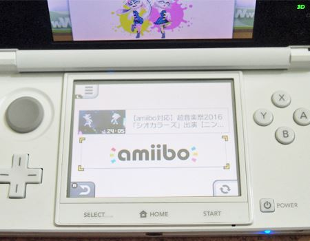 Select amiibo and turn on NFC reader / writer