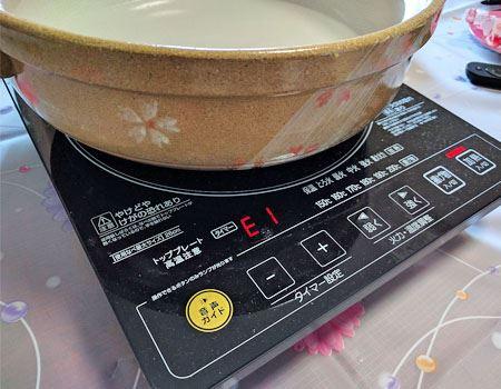 使える鍋と使えない鍋があります