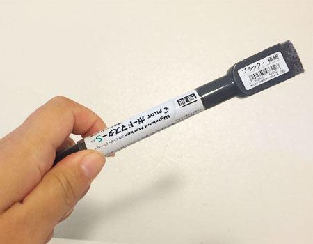 付属の専用ペンは極細タイプです