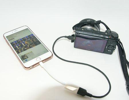 カメラとiPhoneを接続してみました。接続するだけで認識するシンプル&カンタンさがGoodです!