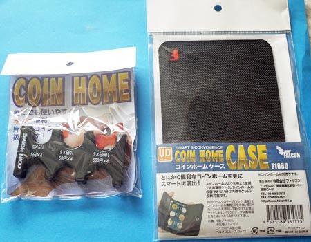 コインホームと専用ケース。両方買っても3000円弱です