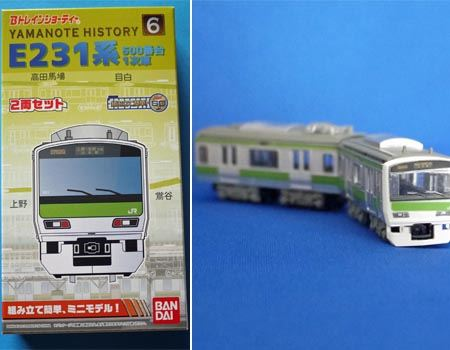 「YAMANOTE HISTROY�E」E231系500番台1次車 山手線
