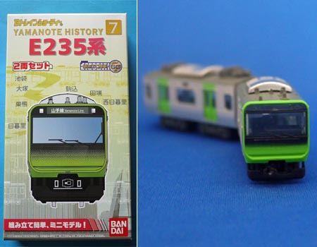 「YAMANOTE HISTROY�F」E235系 山手線です