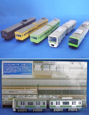 5車両並べて山手線の歴史を楽しみましょう。パッケージ裏は列車を飾る背景になりますよ