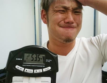 53.5キロ!