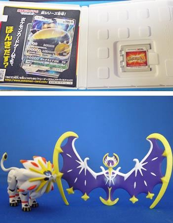 The bonus for all buyers is the original Pokemon card and the serial code that gives you the Pokemon drawn on the illustration. Pokemon Center purchasers get a bonus Pokemon figure