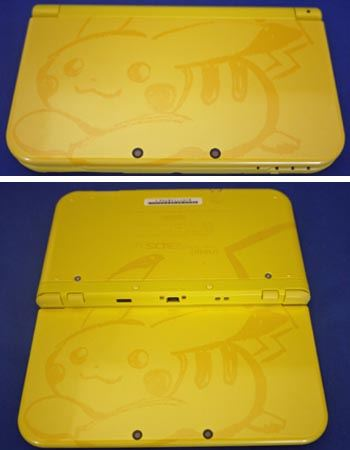 I bought New 3DS Pikachu (yellow). It is lemon yellow. The illustration of Pikachu is drawn on the whole body and it is very cute