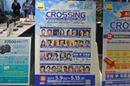 ニコンの写真イベント「フォトカルチャーウィーク クロッシング」に行ってきました!