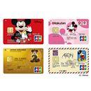 ミッキーを持ち歩ける!? ディズニー・デザインのクレジットカードをたっぷり紹介!