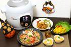 パーティー料理も簡単! 新しくなった自動調理鍋「クックフォーミー エクスプレス」