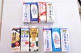 人気の牛乳10本を格付け! ミルクの専門家が飲み比べ&選び方を解説