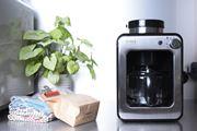 シロカの全自動コーヒーメーカーを試してみたら、想像以上によかった!