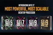 Core i9もラインアップ!インテルが最大18コア36スレッドのCPU「Core X」シリーズを発表