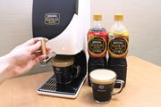 アイスコーヒーは泡(クレマ)でおいしくなる!? ネスカフェの新感覚コーヒーサーバー