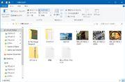 タッチ操作のお悩み解消! Windowsタブレットで複数ファイルを同時選択する方法