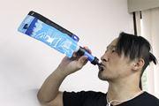 手のひらサイズの浄水器「ソーヤーミニ」で安心を常備すべし!