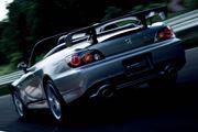 「S2000」後継や次期「スープラ」、新型「ジムニー」も!東京モーターショー2017の出展車を予測する