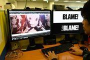 話題の3DCGアニメ『BLAME!』の制作スタジオ、ポリゴン・ピクチュアズ潜入取材レポート