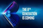 インテルがハイエンドPC向け「Core X」シリーズのスペックを公開し第8世代Coreプロセッサーの発表へ