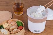 ひとり暮らし用の炊飯器としても使える! サーモス「ごはんが炊ける弁当箱」で炊いたごはんの味は?