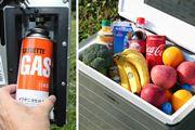 カセットガスで冷やせるドメティックのポータブル冷蔵庫「COMBICOOL」の保冷力はどれほど?