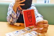 """進捗報告で""""ウソ""""をつく! 会社員ならわかる闇のカードゲーム…"""