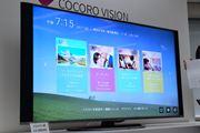 シャープ、AIを搭載した4K液晶テレビ「新・AQUOS 4K」を発売!