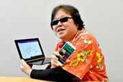 「スマートスピーカー」の次はどうなる? 元PDA-JAPAN運営者が語る未来