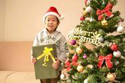 今時の子供は何を欲しがるの!? 最新クリスマス事情をパパママに聞いてみた