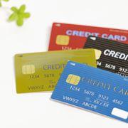 価格.comのクレジットカード人気ランキング、人気の理由をプロが鋭く分析!(4月最新版)
