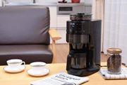 シロカのコーン式全自動コーヒーメーカーを使ったら、朝起きるのが楽しくなった!