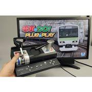 マスコン一体型となったゲーム機「電車でGO! PLUG & PLAY」をプレイしてみた