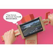 任天堂がスイッチと合体するダンボール工作キット「Nintendo Labo」発表