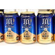 人気の高アルコール飲料「頂<いただき>」から、糖質ゼロが登場!