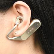 これぞまさにヒアラブル! ソニーモバイル「Xperia Ear Duo」が革新的すぎる