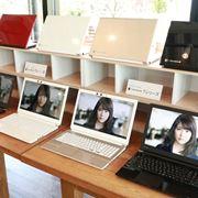 よーく見るといろいろと変わってる! 東芝が主力ノートPC「dynabook T」の新モデルを発表