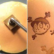 ジュ〜っと押すのが楽しい! オーダーメイドの「焼印」を作ってみない?