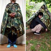 ポンチョがテントになる!? 雨が降っても安心な珍アウトドアギア