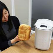 パンソムリエが実食!IHで焼き上げるタイガーのホームベーカリーで作ったパンは、やっぱりおいしい