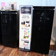 用途に合わせて冷凍・チルド・冷蔵が選べるストッカー「クール キャビネット」