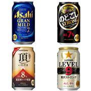 """今夏は""""高アルコール""""な缶ビール&新ジャンルがトレンド! 専門家が比較レビュー"""